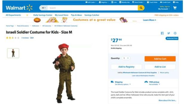 Wal-Mart Halloween Costumes.