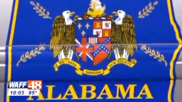 AlabamaTrooperCar.jpg