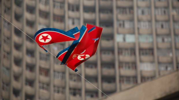 The North Korean flag in Pyongyang.