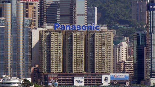Panasonic Building in Japan