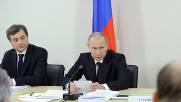 Ukrainian Cyber Group Hacks Putin's Top Aide Promo Image