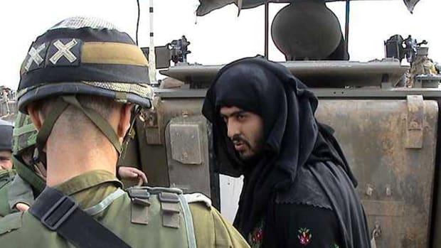 Israeli Defense Forces.