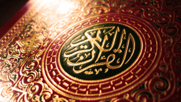 quran_cover_featured.jpg
