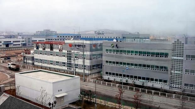 The Kaesong Industrial Complex