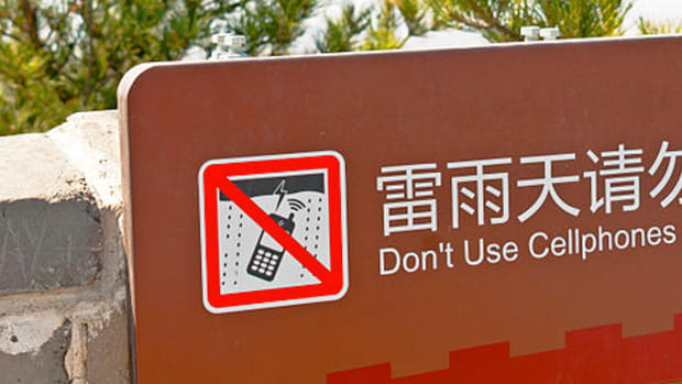 chinesecellphonesign_featured.jpg