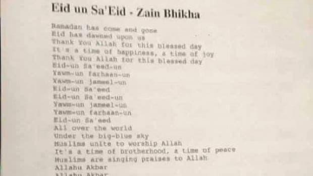 Ramadan Song lyrics that a parent posted on Facebook