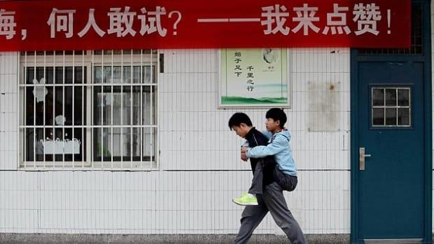 Xie Xu And Zhang Chi.