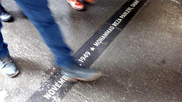 Muslims Ask NYC To Remove Sacred Names From Sidewalk Promo Image