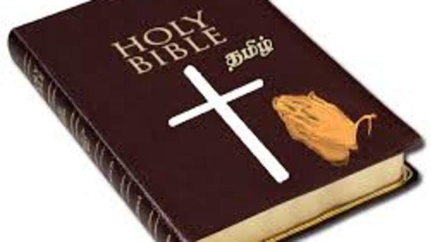 bible_featured_0.jpg