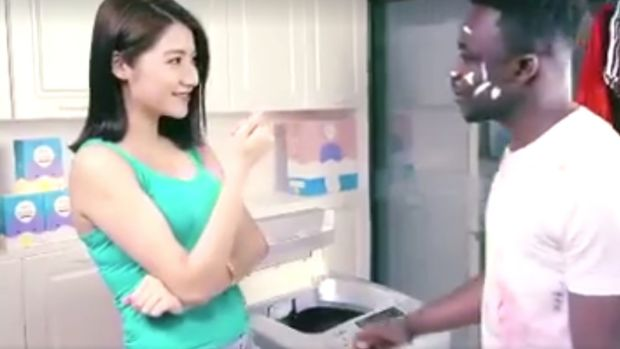 Detergent Commercial Washes 'Black' Off Man (Video) Promo Image