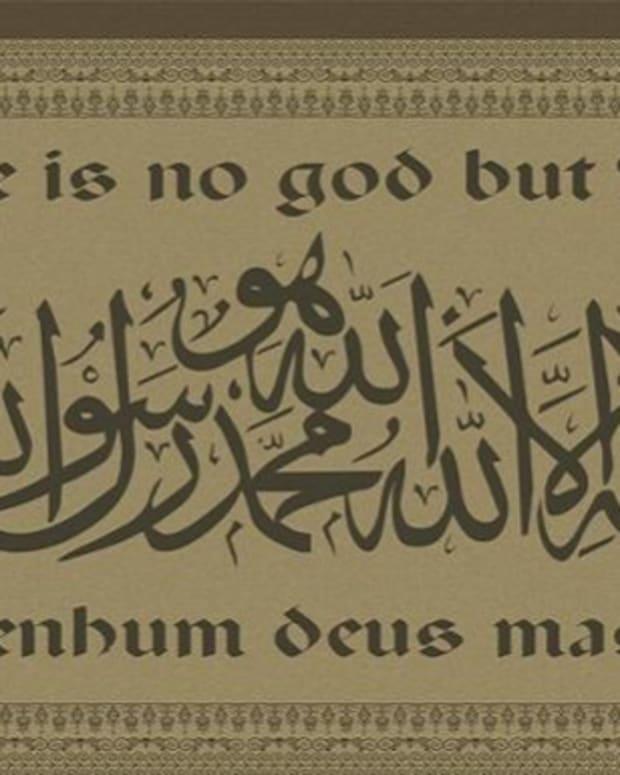 736877.0.islamtextbookteaching.jpg