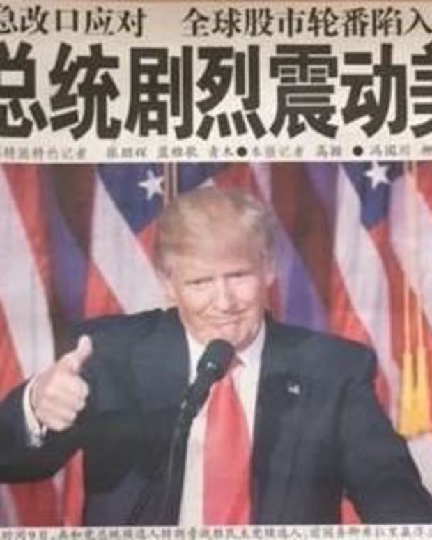 China Welcomes Trump Victory As 'Gift To Propaganda' Promo Image