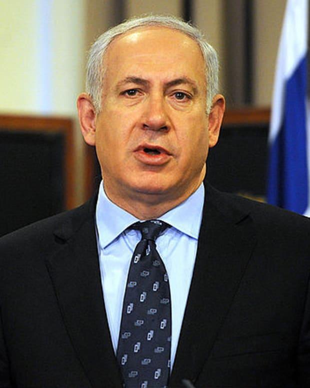 Israeli PM Netanyahu Faces Criminal Probe Promo Image