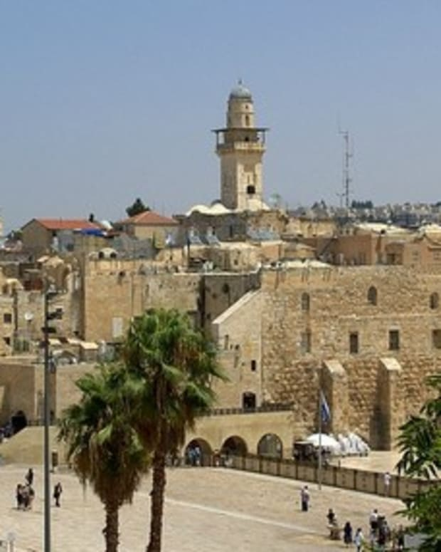 Senate Moves Ahead With US Embassy Move To Jerusalem Promo Image