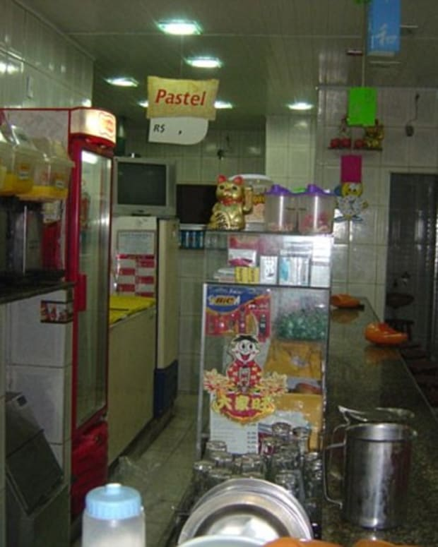 Brazilian Restaurant.