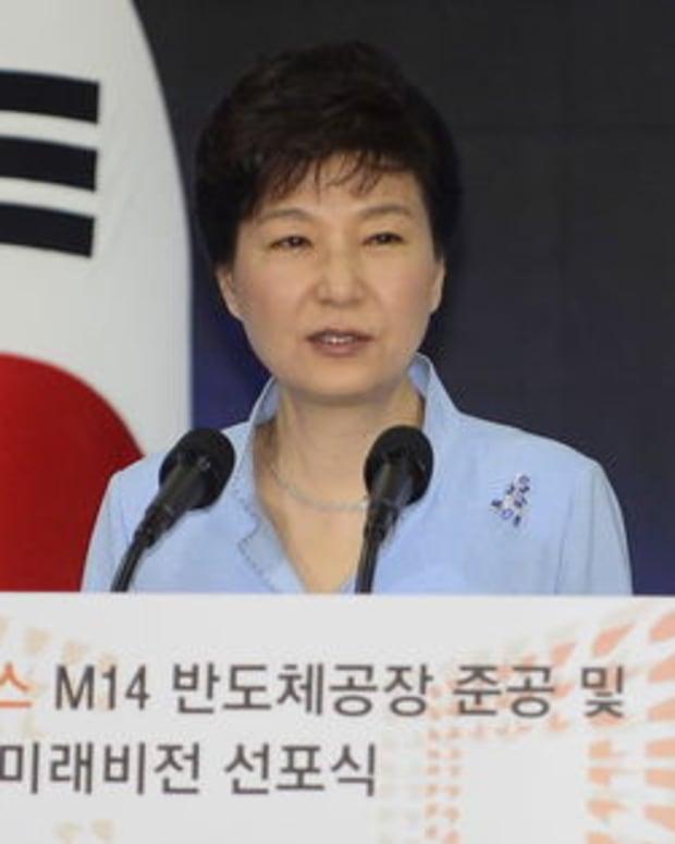 ParkGeunHye.jpg