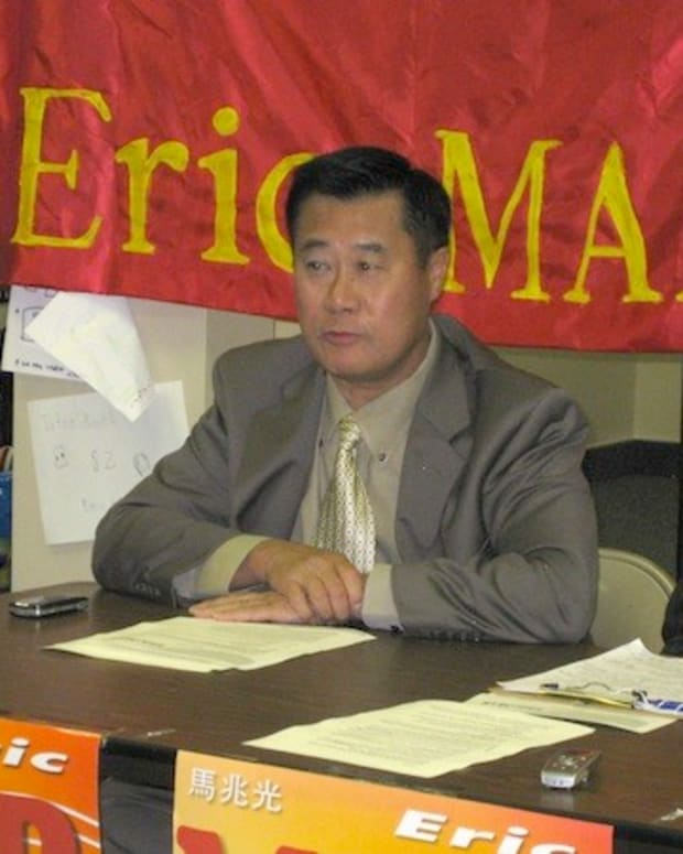 Ex-State Sen. Yee Gets Prison Time In Corruption Case Promo Image