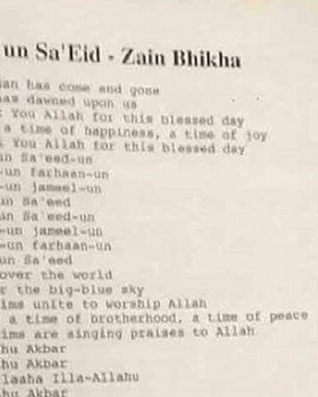 Ramadan Song lyrics that a parent posted on Facebook