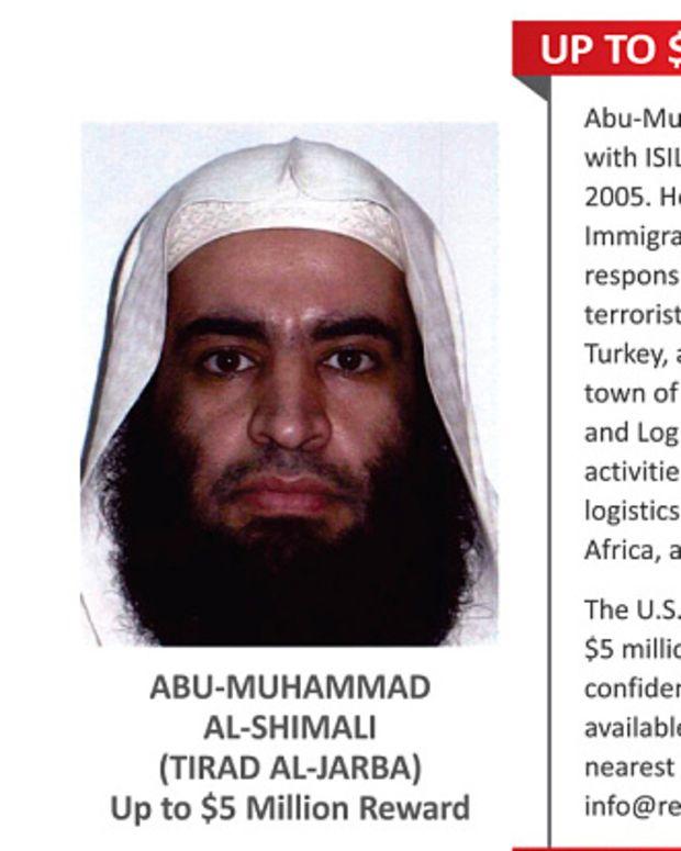 Abu-Muhammad al-Shimali