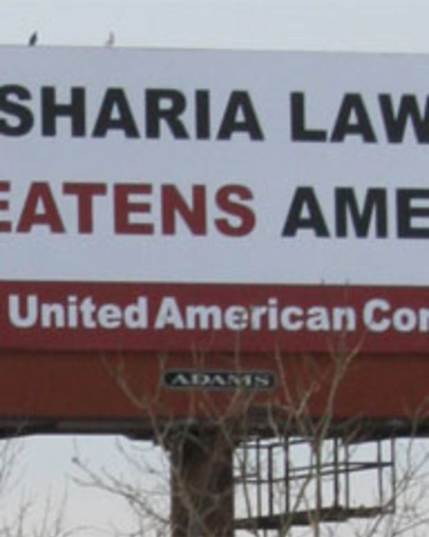 A Billboard Spreading Fear Of Sharia Law