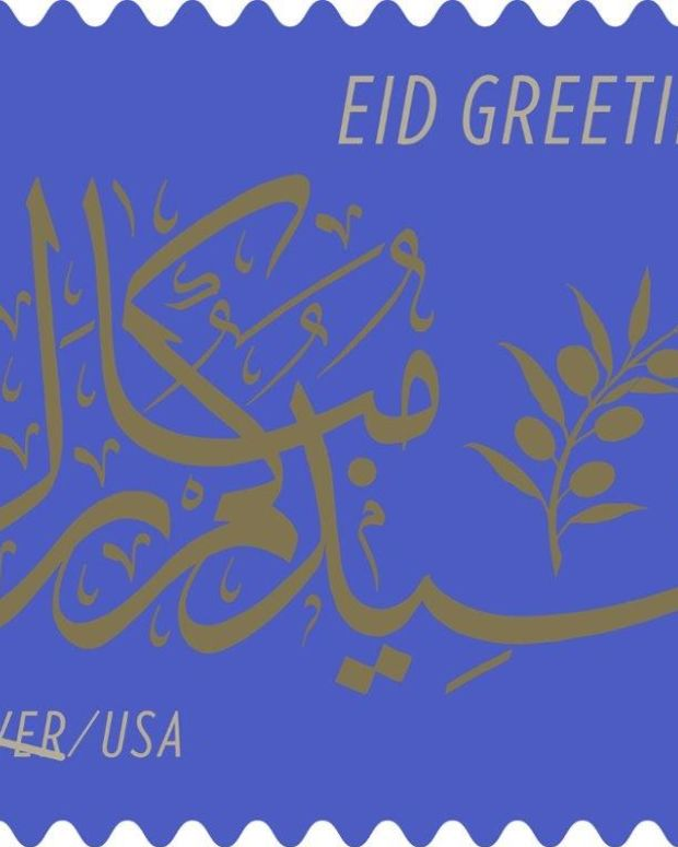Postal Worker: Destroy Mail With Muslim Holiday Stamp Promo Image