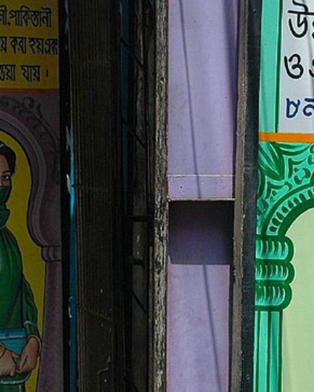 Bangladesh Considers Removing Islam As State Religion Promo Image