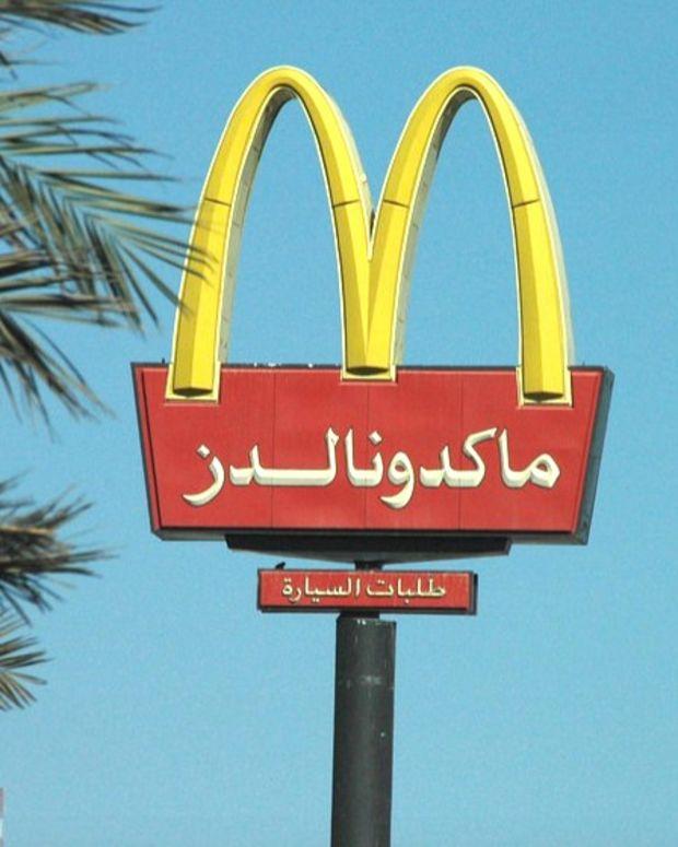 McDonald's Swears Allegiance To Saudi Arabia's Prince Promo Image