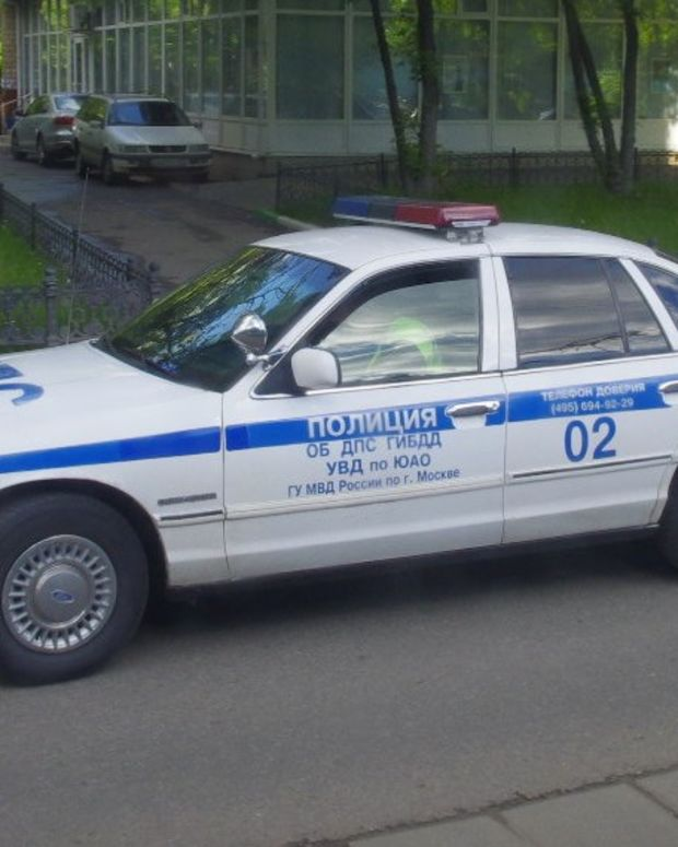 Police Chase Car In Moscow Traffic (Video) Promo Image