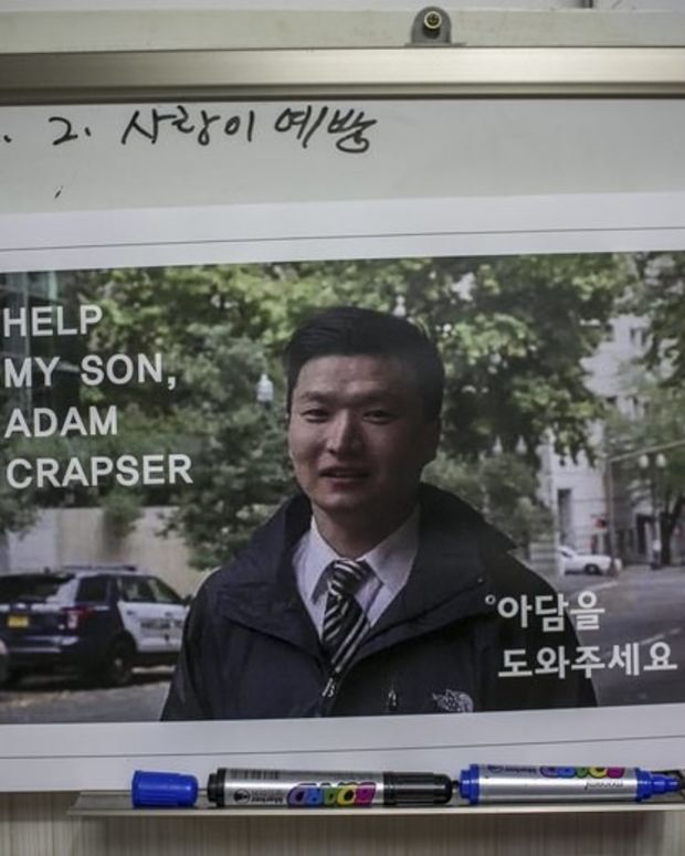 Korean Adoptee To Be Deported After 38 Years In US Promo Image