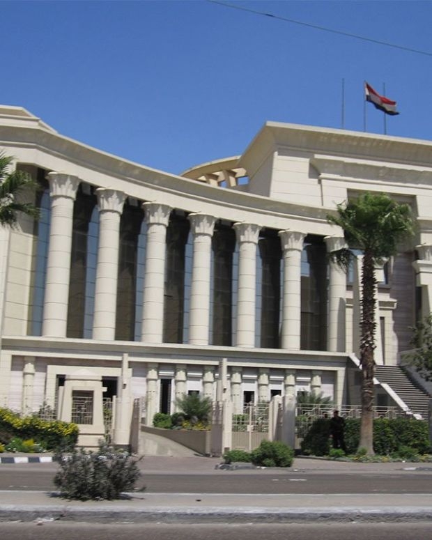 Egyptian Supreme Court building