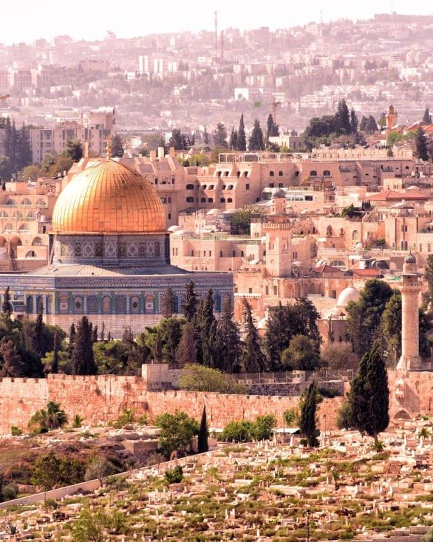 Trump Plans To Recognize Jerusalem As Israel's Capital Promo Image