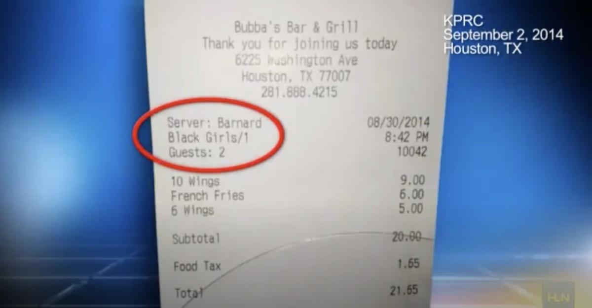 receipt4
